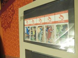 Tintin Kuifje Duostamp Bande De 5 Timbres Neuf Peu Courant - Comics