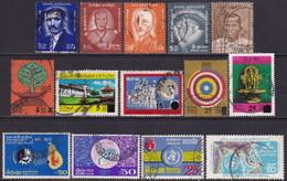 CEYLON 1971-72 SG #577-90 6 Issues Used - Sri Lanka (Ceylon) (1948-...)