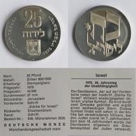 Israel 25lirot,5734 (1976) Indepence - Israël