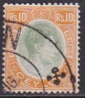 CEYLON 1952 SG #F1 Postal Fiscal 10r Used CV £50 If Postally Used (chalky Paper) - Sri Lanka (Ceylon) (1948-...)