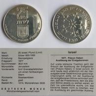 Israel 25lirot,5734 (1977 Pidyon Haben) - Israël