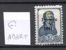 Estland Estonia 1941 Michel 6 II Occupation Pernau Pärnu ERROR Abart * - Occupation 1938-45