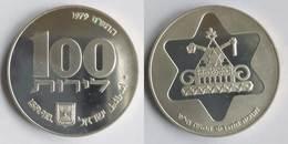 Israel 100lirot,5739 (1979) Hanukkah. Egyptian Lamp KM# 103 - Israël