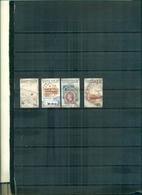 S.LUCIA 200 SERVICE POSTAL 4 VAL NEUFS A PARTIR DE 0.75 EUROS - St.Lucie (1979-...)