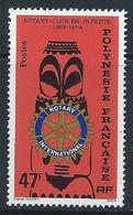Polynésie YT 145 XX / MNH - Polynésie Française