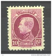 Belgique  :  Yv  219  * - 1915-1920 Albert I