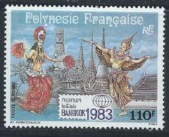 Polynésie YT PA 177 XX / MNH - Poste Aérienne