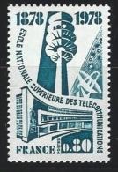 """FR YT 1984 """" Ecole Nationale Supérieure Télécommunications """" 1978 Neuf** - France"""