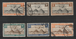 Egypt - 1933-38 - ( Airplane Over Pyramids ) - Used - Poste Aérienne