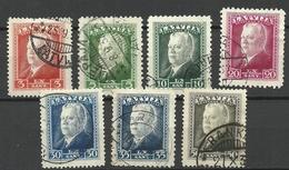 LETTLAND Latvia 1937 = 7 Values From Set Michel 253 - 261 O - Lettonia