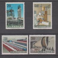 TAIWAN  /FORMOSE 1964  INDUSTRY **MNH    Réf  Q385 - Taiwan (Formosa)