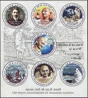 India 2018 - 150th Birth Anniversary Of Mahatma Gandhi. Miniature Sheet Indien/Inde/Indië Mohandas - India