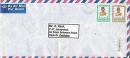 BRUNEI AIRMAIL COVER TO PAKISTAN. - Brunei (1984-...)
