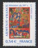 France Neufs Sans Charnière 2007 Art Décoration Miniature Du XVe Siècle France Arménie Religion YT 4058 - Frankreich