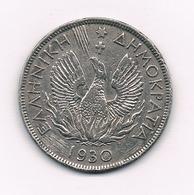 5 DRACHME 1930 GRIEKENLAND /1415/ - Grèce