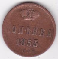 Russie  1 Kopek  1853 EM  Nicolas I. C# 149.1 - Rusland