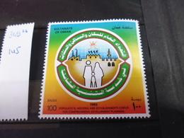 TIMBRE D OMAN YVERT N° 145** - Oman