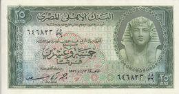 EGYPT 25 PT. PIASTRES 1956 P-28 Sig/SAAD #9 AU/UNC */* - Egypte