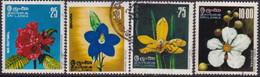 SRI LANKA 1976 SG 611-14 Compl.set Used Indigenous Flora - Sri Lanka (Ceylon) (1948-...)