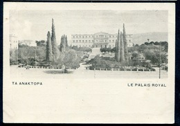1897/1900 - Ed. Ν. ΒΛΑΧΟΥΤΣΗΣ - LE PALAIS ROYALE.  GREECE - GRECE - Scarce Early PPC - Grecia