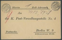 SST Bis 1918 38 BRIEF, BERLIN UNIVERSITÄTSJUBILÄUM FESTKOMMERS, 12.10.1910 (nur Ein Tag Verwendbar), Auf Postsache, Brie - Briefe U. Dokumente