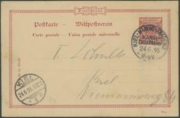 SST Bis 1918 02/3 BRIEF, KIEL-MARINE-AKADEMIE, KANALERÖFFNUNG, 24.6.1895, Auf 10 Pf. Ganzsachenkarte, Pracht - Briefe U. Dokumente