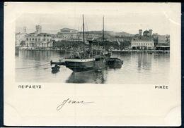 1897/1900 - Ed. Ν. ΒΛΑΧΟΥΤΣΗΣ - ΠΕΙΡΑΙΕΥΣ - PIREE -  GREECE - GRECE - Ship -  Scarce Early PPC - Grecia