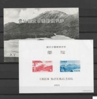 1953 MNH Japan Mi Block 48 - Blocs-feuillets