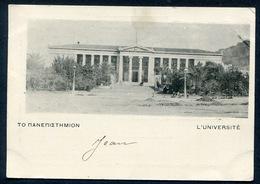 1897/1900 - Ed. Ν. ΒΛΑΧΟΥΤΣΗΣ - L'UNIVERSITE - ΤΟ ΠΑΝΕΠΙΣΗΜΙΟΝ -  GREECE - GRECE  - R  Early PC - Grecia