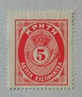 CRETE 1901 POSTAGE DUE MH* - Kreta