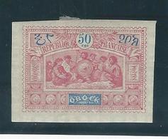 Timbre  OBOCK N° 57 Neuf Avec Charnière Valeur 16 € - Obock (1892-1899)