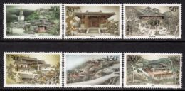 China P.R. 1997 Mi# 2816-2821 ** MNH - Ancient Temples Of Wutai Mountain - 1949 - ... People's Republic