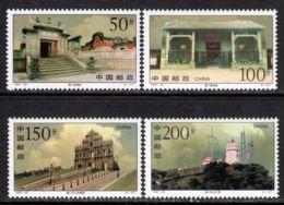 China P.R. 1997 Mi# 2859-2862 ** MNH - Macao Landmarks - 1949 - ... People's Republic