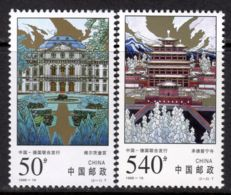 China P.R. 1998 Mi# 2934-2935 ** MNH - UNESCO / Würzburg Palace / Puning Temple, Chengde - 1949 - ... People's Republic
