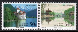 China P.R. 1998 Mi# 2967-2968 ** MNH - Chillon Castle, Lake Geneva / Bridge 24, Slender West Lake, Yangzhou - 1949 - ... People's Republic