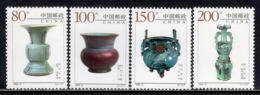 China P.R. 1999 Mi# 3002-3005 ** MNH - Chinese Ceramics / Porcelain From The Jun Kiln - 1949 - ... People's Republic