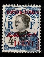 KUANG-TCHEOU 37** 1 3/5c Sur 4c Bleu Timbre D'Indochine 1919 Surchargé - Unused Stamps