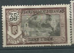 Inde Française  Yvert  N° 35 Oblitéré    - Ay 10033 - Indië (1892-1954)