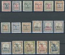 IRAN - DIENSTMARKEN D 37-53 **, 1915, Krönungstag, Postfrischer Prachtsatz, Mi. Für * 90.- - Iran