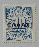 CRETE 1910 OFFICIAL MNH** - Kreta