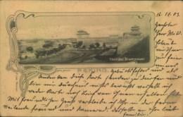 """1903, Ansichtskarte """"Teil Der Stadtmauer"""" Mit 5 Pfg. Germania """"TIENSIN DEUTSCHE POST"""" - Bureau: Chine"""