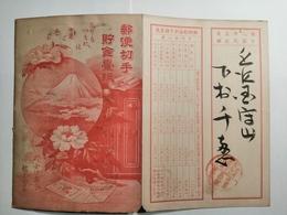 Entier Postal Japonais - Postcards