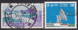 SRI LANKA 1976 SG 616-17 Two Issues Used - Sri Lanka (Ceylon) (1948-...)