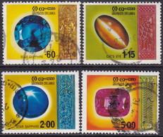 SRI LANKA 1976 SG 625-28 Compl.set Used Gems Of Sri Lanka - Sri Lanka (Ceylon) (1948-...)
