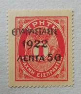 GREECE CRETE 1923 POSTAGE DUE MNH** - Unused Stamps