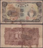 MANCHUKUO · CHINA - 100 Yuan ND (1944) P# J83 - Edelweiss Coins - Chine