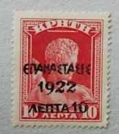 GREECE CRETE 1923 MH* - Unused Stamps