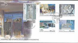 2010 Griechenland Mi. 2555-59 FDC Eröffnung Des Neuen Akropolismuseums, Athen - FDC