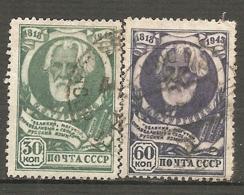 RUSSIE -  Yv N° 917,918  (o)  Tourgueniev   Cote  45  Euro  BE 2 Scans - 1923-1991 UdSSR