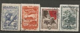 RUSSIE -  Yv N° 919 à 921,923  (o)  15,20,30k,2r  Komsomols   Cote 1,9  Euro  BE - 1923-1991 URSS